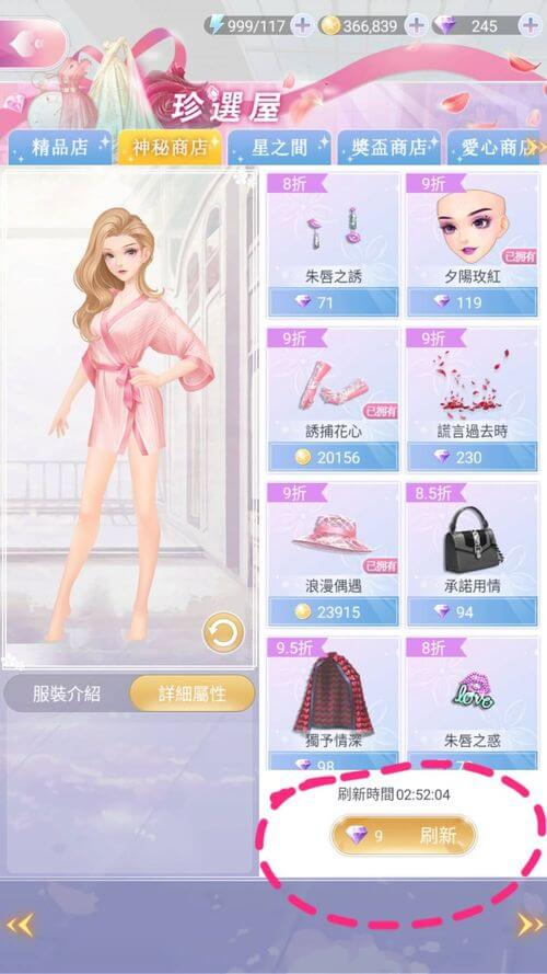 時尚幻想Fashion Fantasy